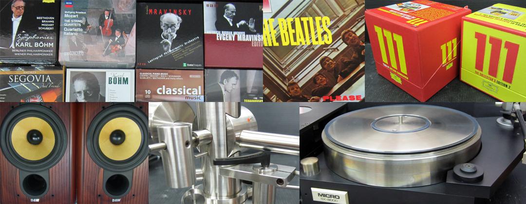レコード・CD・オーディオ・スピーカーの買取は、お気軽にご相談ください!